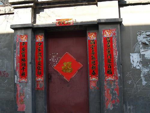 door_china.jpg
