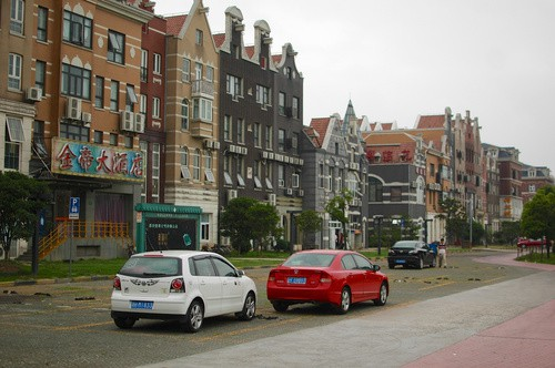 Holland Town (高桥, Gaoqiao New Town)