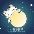 nincha moon mid autumn festival