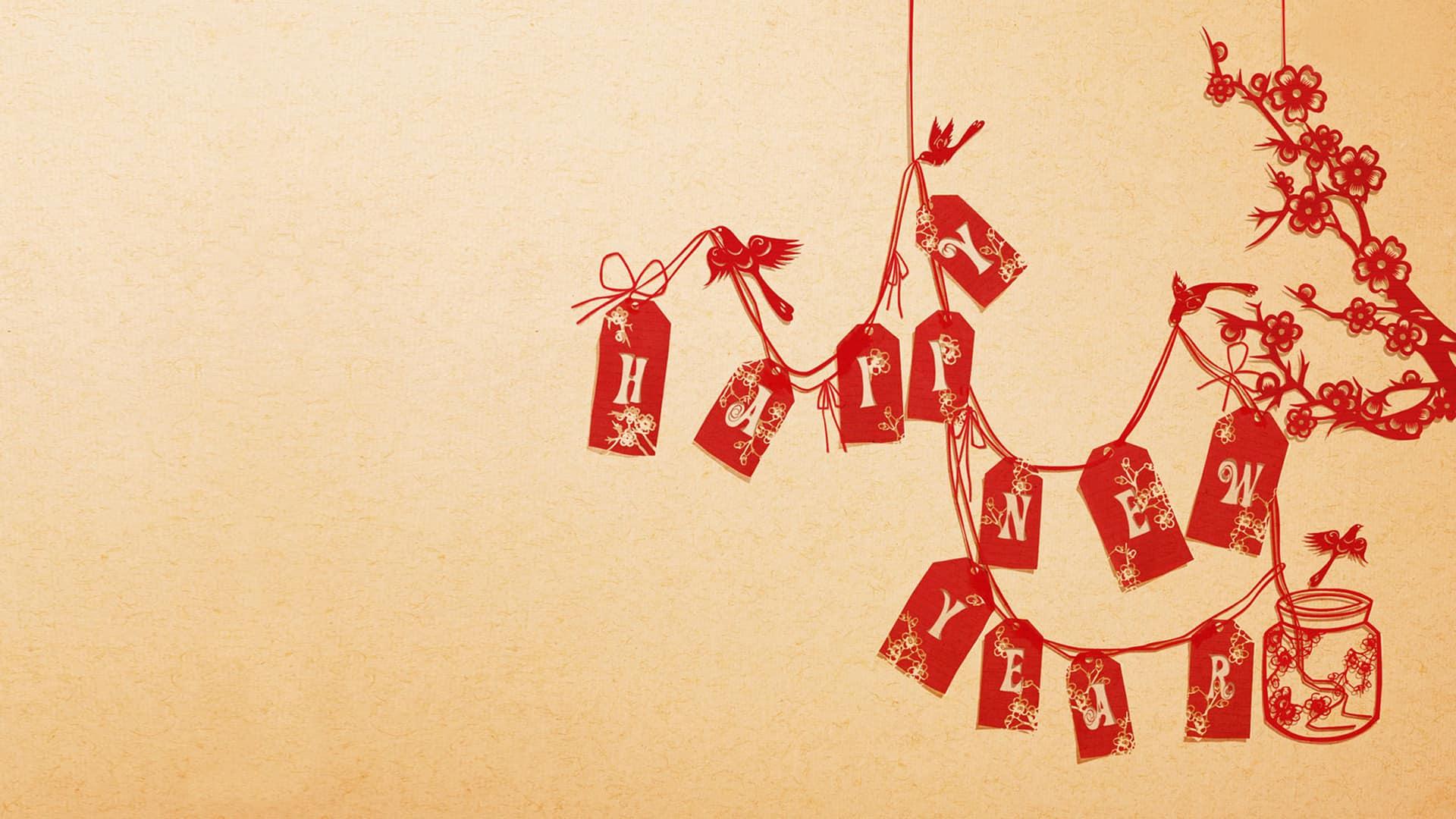Happy-Chinese-New-Year-Wallpaper.jpg