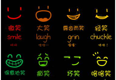 chinese_smile.png