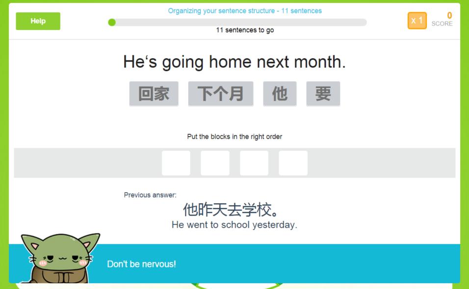 Ninchanese_chinese_grammar_update