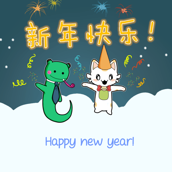 Happy New Year with Ninchanese