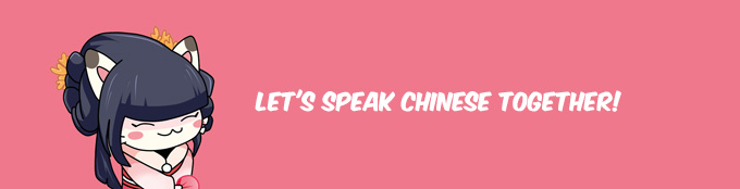 Baimei's voice recognition will have you speaking Chinese in no time!