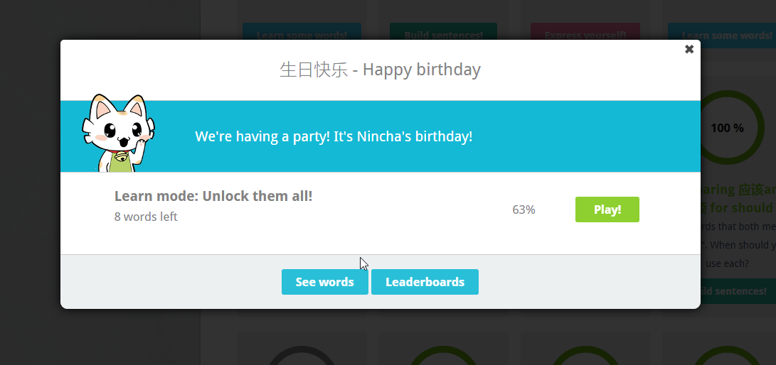 8 more words to unlock for Nincha's Birthday in Chinese