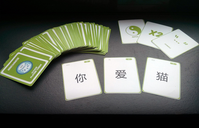 The Ninchallenge Card Game is great to play on the go and to challenge your friends in Chinese