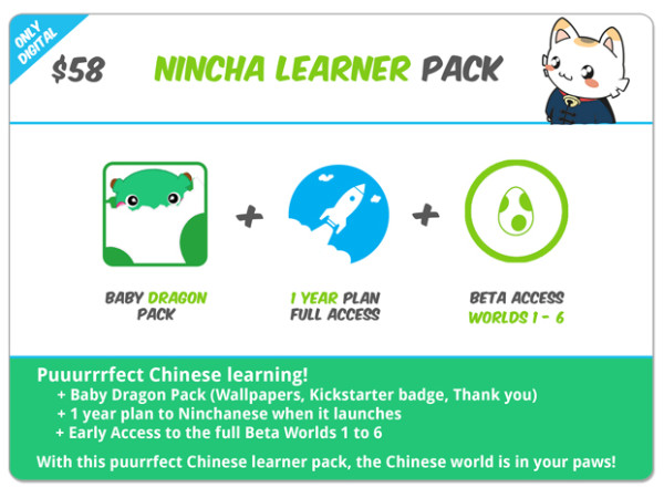 The runner up in the Ninchallenge Tournament gets a 1 year subscription to Ninchanese to learn Chinese