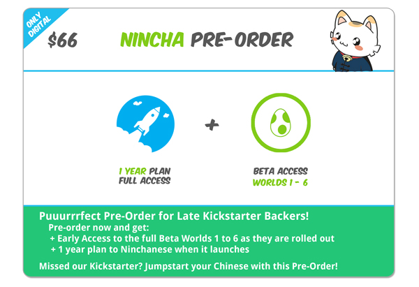 Missed our Kickstarter? this pre-order offer is for you!
