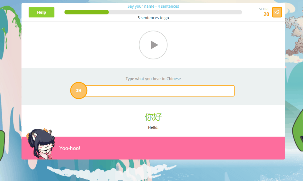 In Ninchanese's new listening comprehension stages, you learn to type what you hear in Chinese