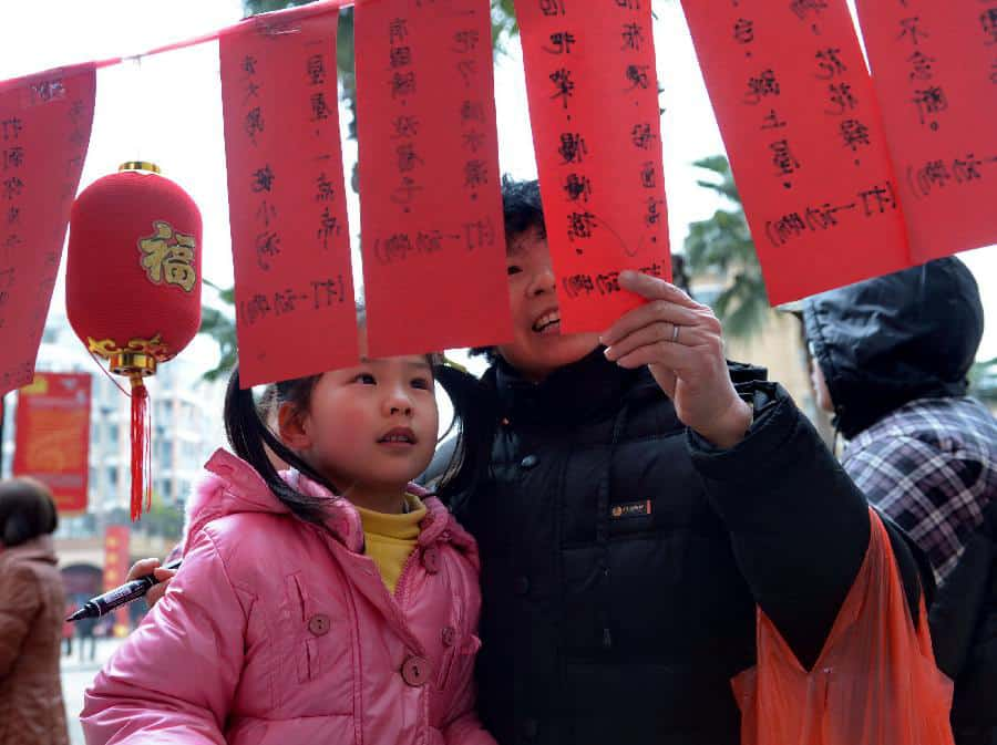 A Chinese little girl and her mom try to guess a lantern riddle in Chinese for the Lantern Festival