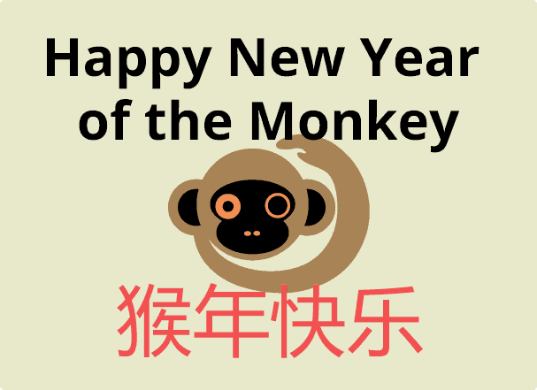 year-of-the-monkey.png