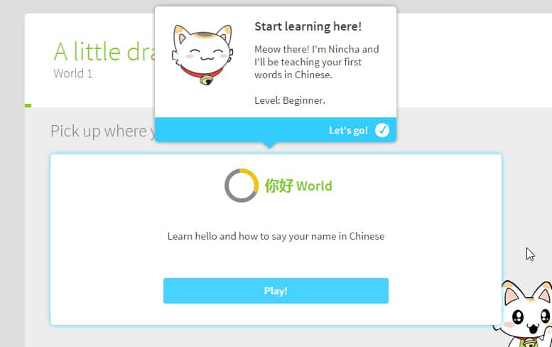 A new tutorial now welcomes you in Ninchanese to make your first steps learning Chinese easier