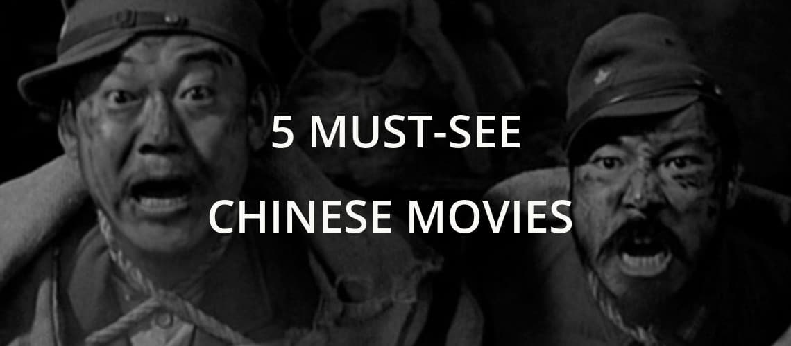 5 must see Chinese movies