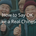 say Ok like a real Chinese