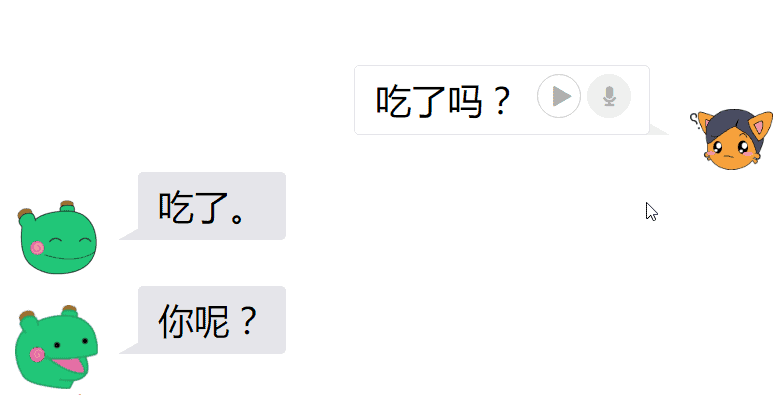 Say hello in Chinese: 吃了吗? how are you?