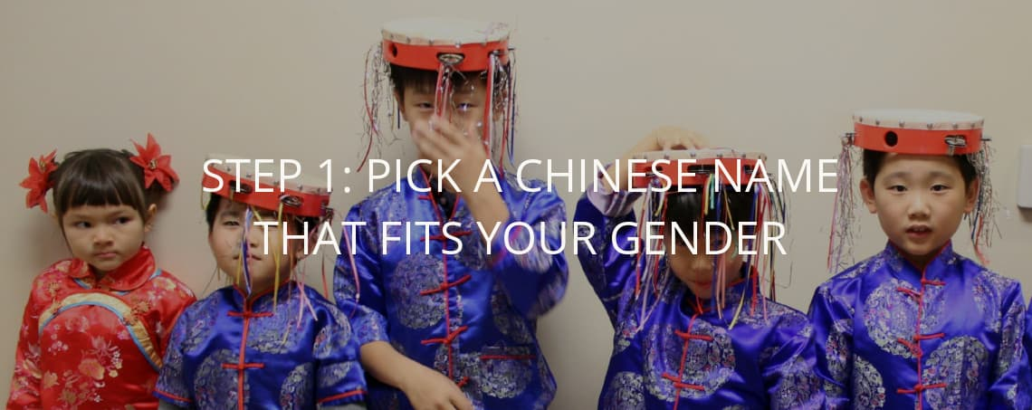 Chinese names that fit your gender