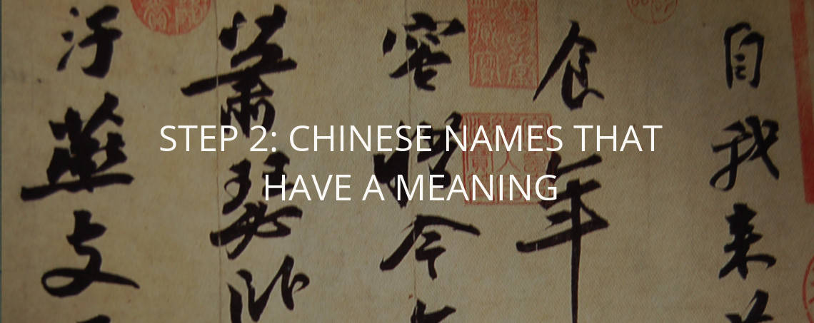 Chinese names that have a meaning