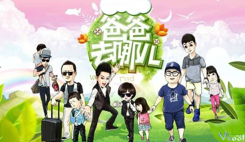 Chinese TV shows number 8 is