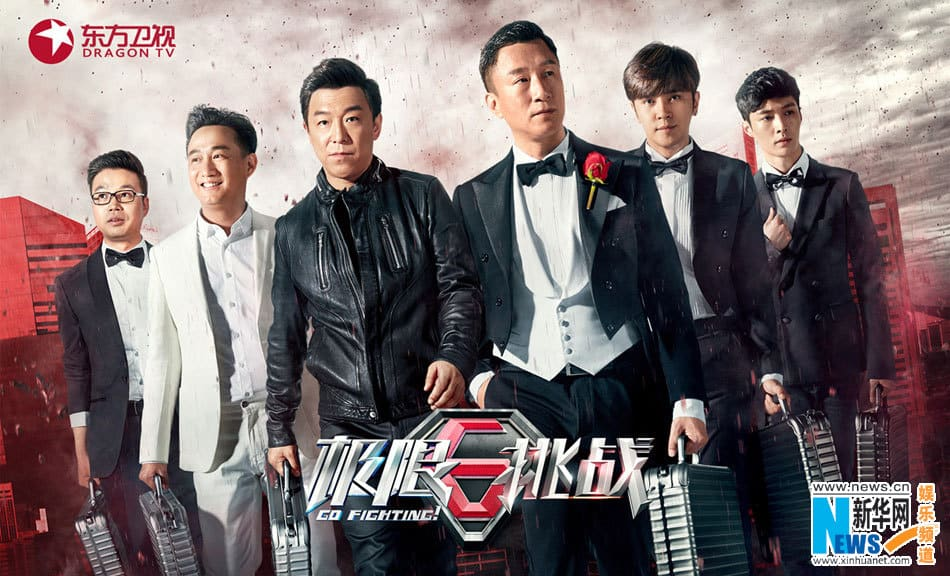 Chinese TV shows number 3 is