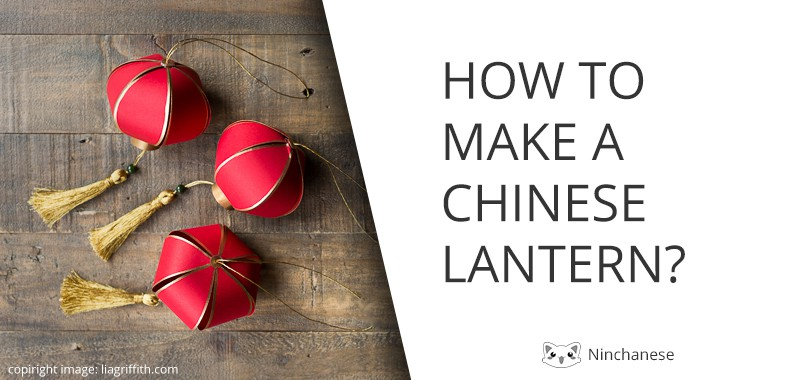 how-to-chinese-lantern.jpg