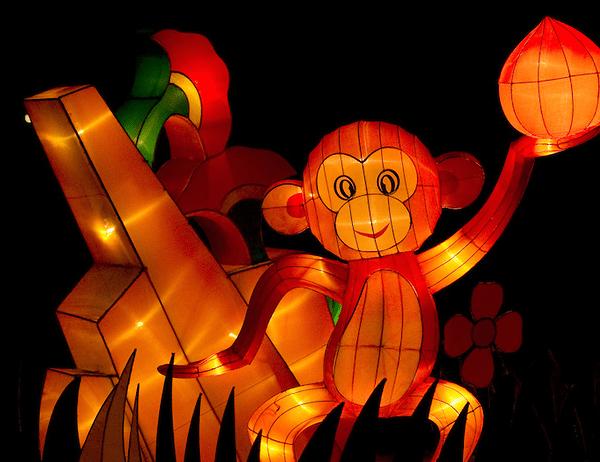 The modern Chinese lantern