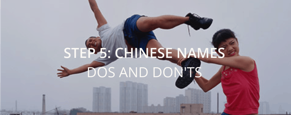 Chinese names dos and donts