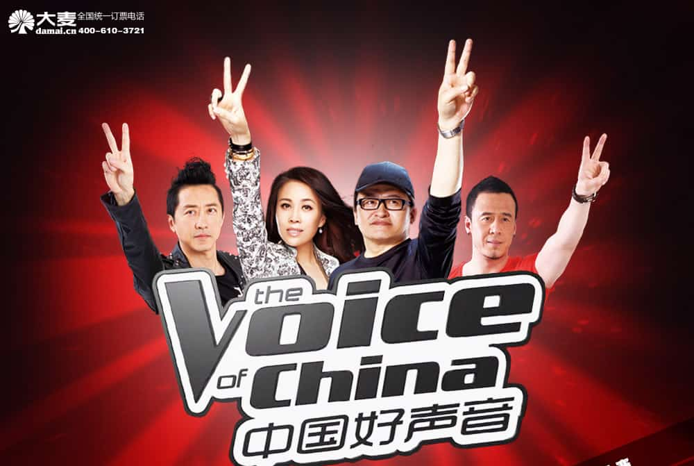 Chinese TV shows number 5 is