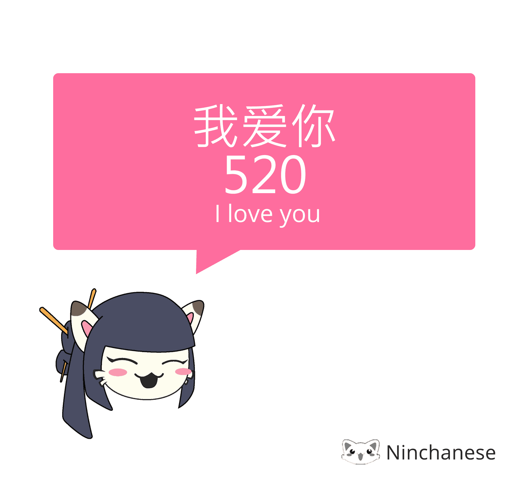 chinesequotewithhead_love.png