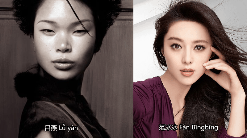 Chinese beauty standards: big eyes