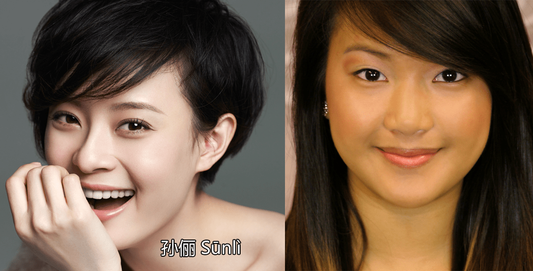 Chinese beauty standards: the white skin