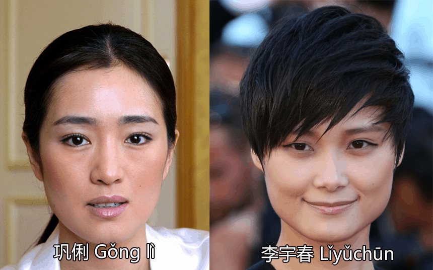 Chinese beauty standards: the face shape