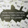How many chinese characters do you need to know