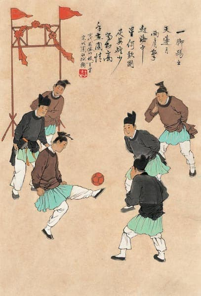 Chinese inventions: football