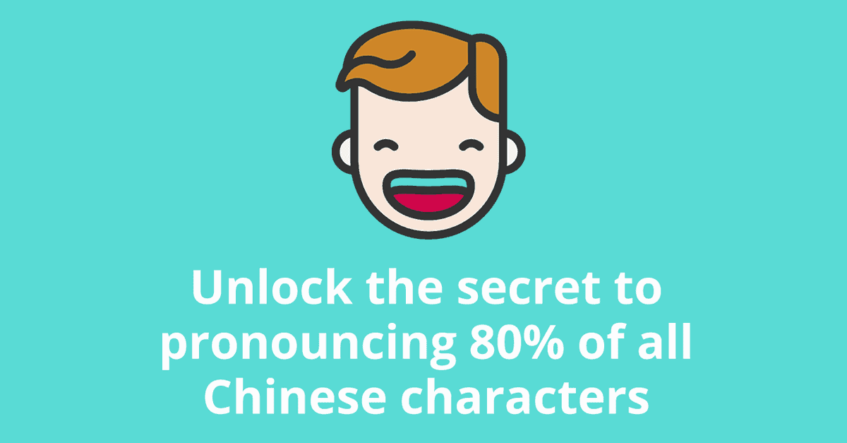 Use the phonetic components to guess a Chinese character's pronunciation
