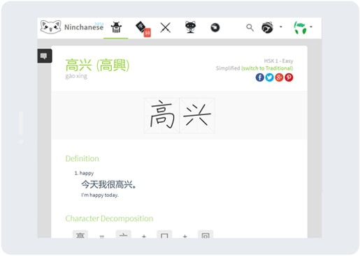 Ninchanese's comprehensive dictionary is all you need to look up words in Chinese class