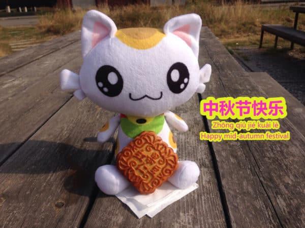 中秋节快乐! Happy mid-autumn festival with Nincha