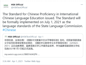 Tweet By HSK Official announcing New Standard for Chinese Proficiency