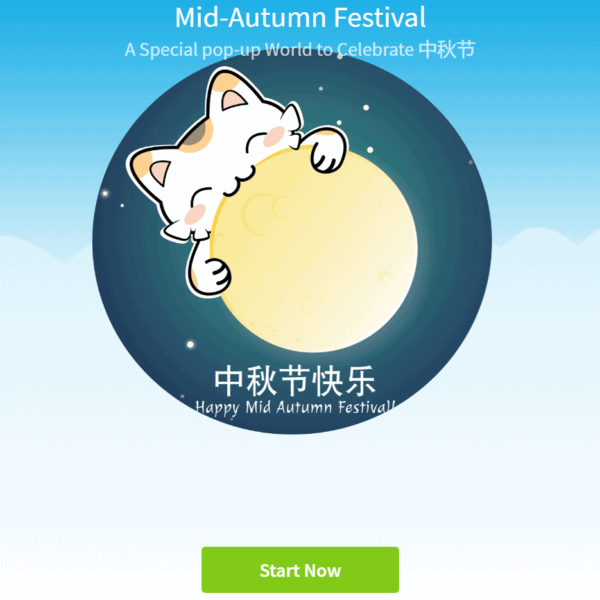 Ninchanese takes part in the Mid-Autumn festival traditions with a special themed world